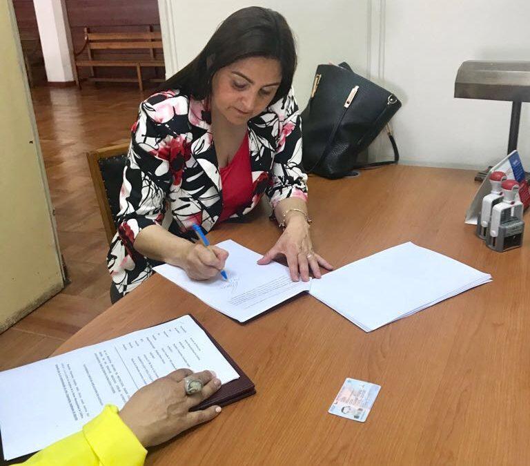 Archives ilustre municipalidad de caldera for Subsecretario del interior