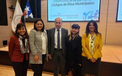 MUNICIPIO DE CALDERA RECIBE DISTINCIÓN NACIONAL POR PARTE DE LA CONTRALORÍA REGIONAL DE LA REPÚBLICA